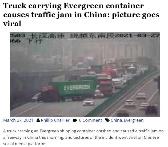 evergreen truck in taiwan ... EF9yhrlMWAfwhDiBQPoY_27_ad2ff3465f8a3a8f5a6e5281dbfdbcea_image.png